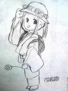 yonaga-hime.jpg